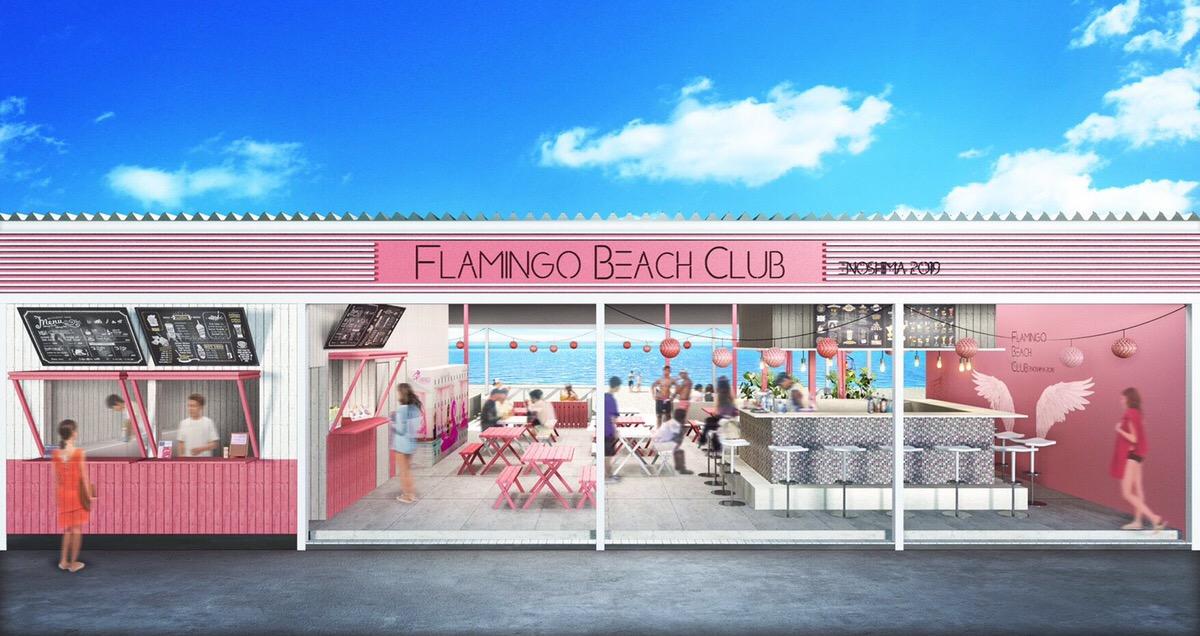 TRY18が海の家『Flamingo beach Club』の協賛企業に決定  モテ女子応援企画としてInstagram投稿キャンペーンを実施