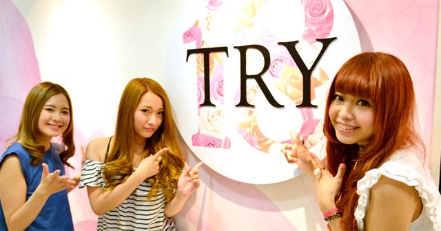 TRY18オフィスと女の子