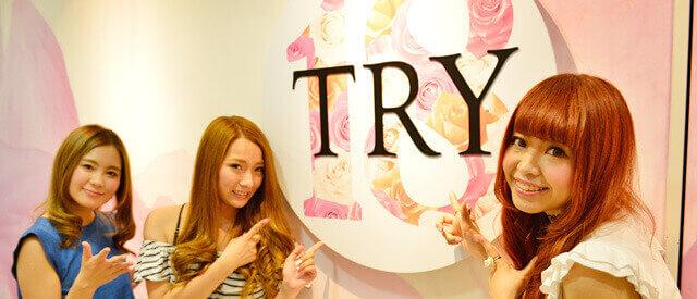 TRY18を紹介している女の子たち