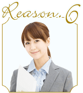 reason06
