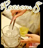 reason08